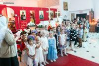 Детская школа святой Елены в Майами