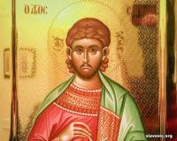 Мученик Елпидофор Персидский