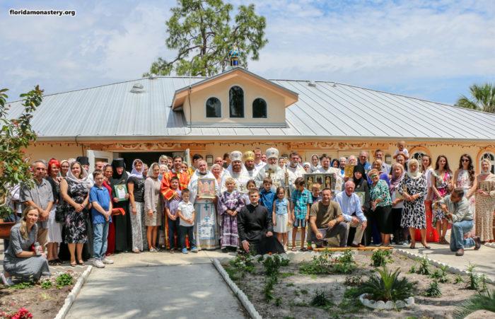 Монастырь святителя Николая Чудотворца в Форт-Майерсе (шт. Флорида)