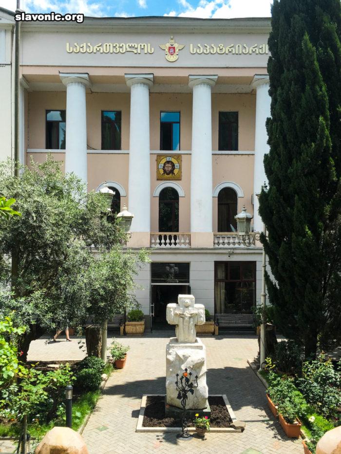 Посещение резиденции Предстоятеля Грузинской Православной Церкви