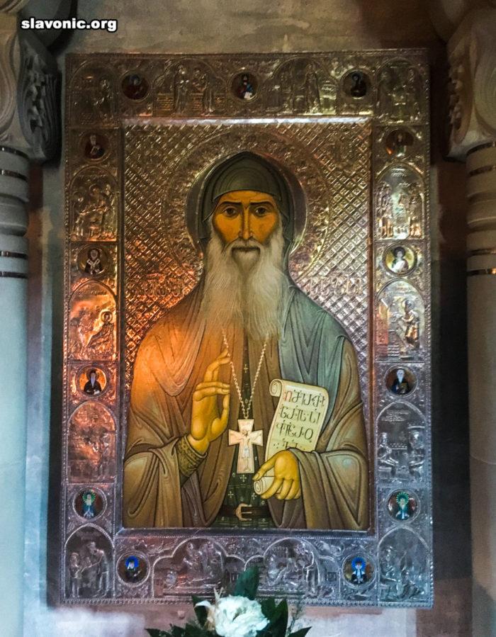 Самтаврийский монастырь. Икона преподобного Гавриила (Ургебадзе)