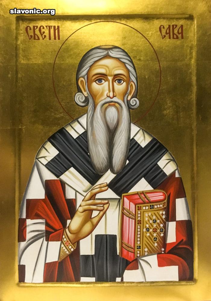 Икона святителя Саввы Сербского
