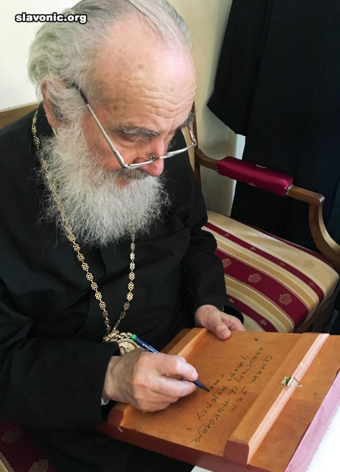 Патриарх Сербский Ириней благословил икону святителя Саввы для монастыря св. Николая в Форт-Майерсе