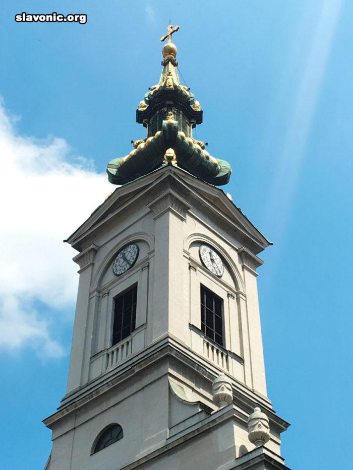 Кафедральный собор во имя архистратига Михаила в Белграде