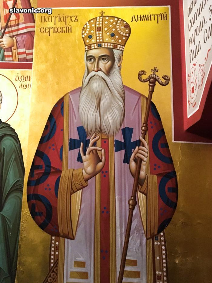 Посещение монастыря Раковица XIV века в пригороде Белграда