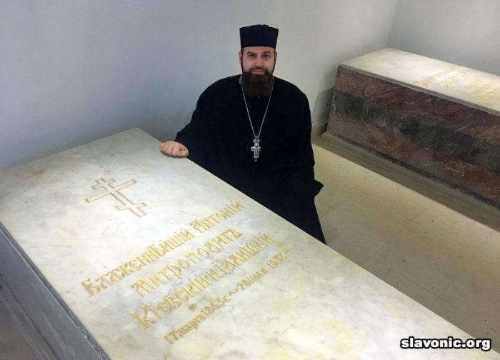 Архимандрит Александр (Беля) у гроба митрополита Антония (Храповицкого; +1936)