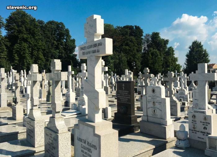 Посещение Русского некрополя на Новом кладбище в Белграде