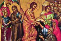 Пасхальное поздравление архиепископа Елпидофора