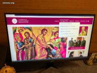 Официальный веб-сайт Славянского Викариатства презентовано архиепископу Елпидофору