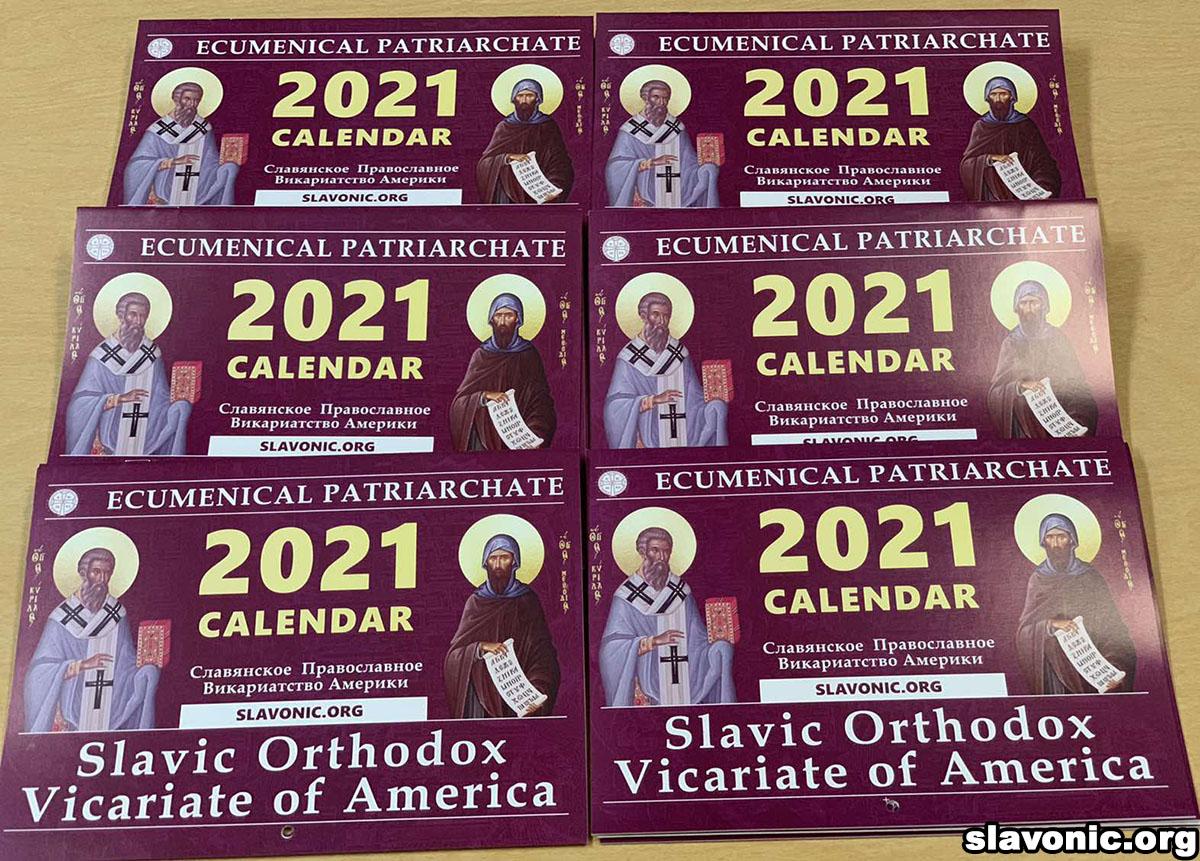 Вышел Православный календарь Славянского Викариатства на 2021 год