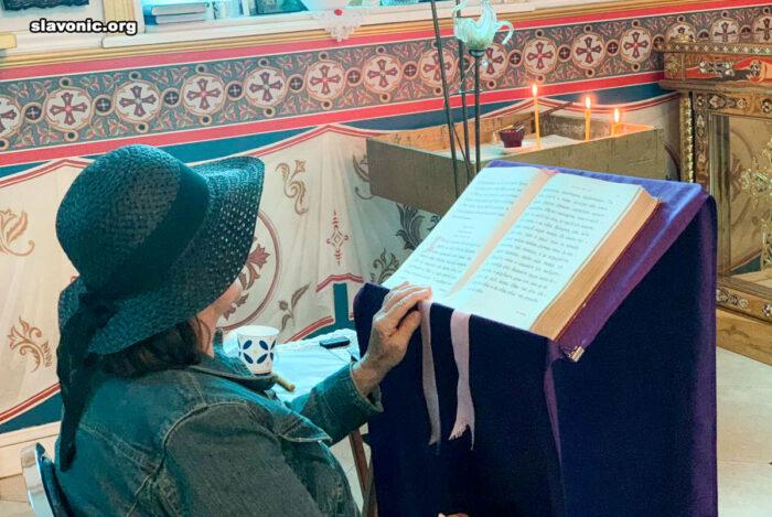 У Хрестопоклонну неділю в соборі святої Матрони Московської в Маямі звершено таїнство Соборування